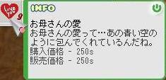 b0062478_33223.jpg