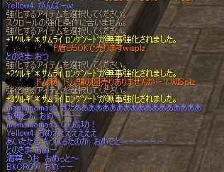 c0026284_4433669.jpg