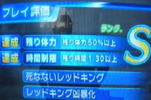 b0005487_15585815.jpg