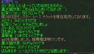 c0022896_12425450.jpg