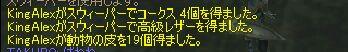 c0022896_12455386.jpg