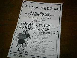 b0023911_19475541.jpg