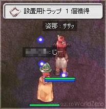 c0038729_1339595.jpg
