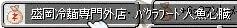 c0038729_14403114.jpg