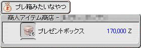 c0038729_14491556.jpg