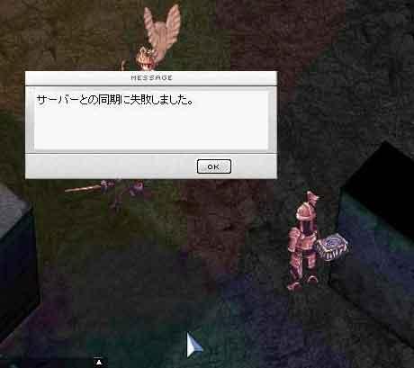 c0026444_844910.jpg