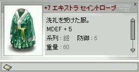 b0032787_2054156.jpg