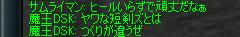 c0004808_23573816.jpg
