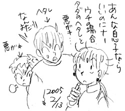 見つかる愉しみ☆_b0019611_22182578.jpg