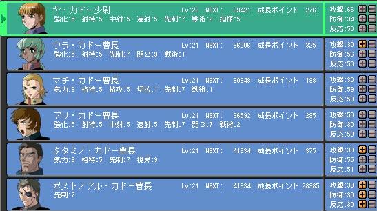 b0048714_22381159.jpg