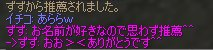 b0016320_9281973.jpg