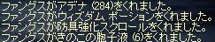b0013632_2382744.jpg