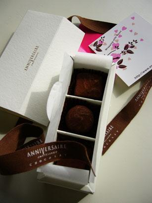 チョコレート、それは媚薬。チョコレート、それはコミュニケーション。_b0048834_1485542.jpg