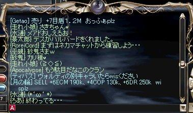 c0048437_1819432.jpg