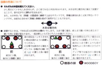 b0021739_11145785.jpg