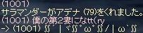 a0020347_19101739.jpg