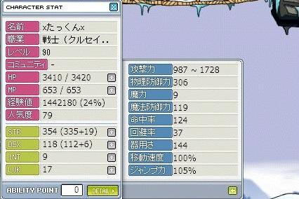 c0020855_11472193.jpg