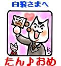 b0022959_23521531.jpg