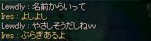 c0055767_258772.jpg