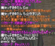 b0038576_14362675.jpg