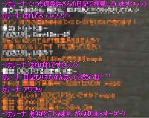 b0038576_14363478.jpg