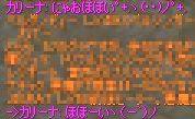 b0038576_14364288.jpg