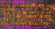b0038576_14365040.jpg