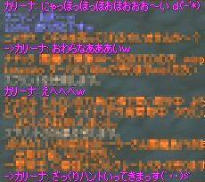 b0038576_14365927.jpg