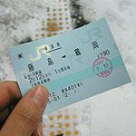 b0039294_21361336.jpg