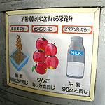 b0039294_21514360.jpg