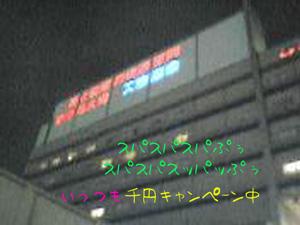 b0013405_11541840.jpg