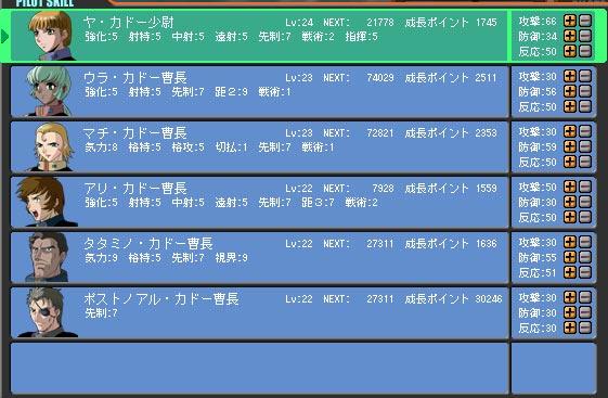 b0048714_1837855.jpg