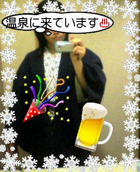 温泉>^_^<_a0012423_12306.jpg
