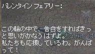 b0022235_1629923.jpg