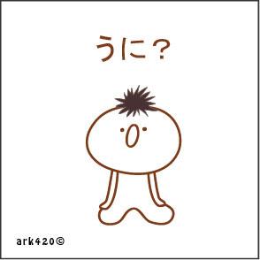 b0061937_18304882.jpg
