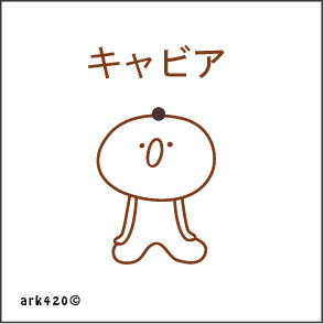 b0061937_19165762.jpg