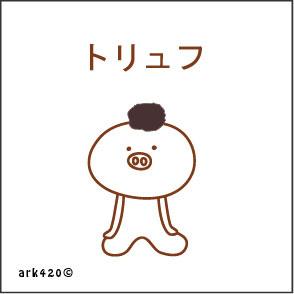 b0061937_1985773.jpg