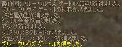 b0046950_3275669.jpg