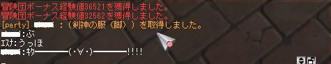 b0067050_18592872.jpg