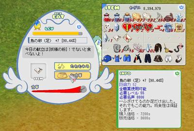 c0057354_17432958.jpg