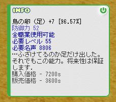 c0057354_17433958.jpg