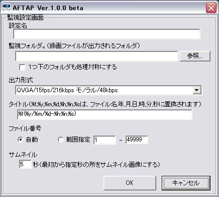 b0040759_005754.jpg