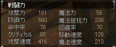 b0022673_12504948.jpg