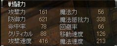 b0022673_12522752.jpg