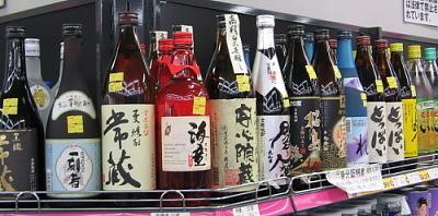酒販自由化元年・・・スーパーとコンビニでの焼酎銘柄_c0001578_213523.jpg