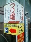 b0042288_0222148.jpg