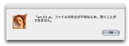 b0007891_19512174.jpg