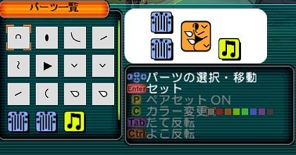 c0048597_20552963.jpg