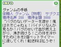 b0027699_23154180.jpg