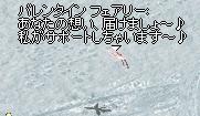 c0045001_1281621.jpg